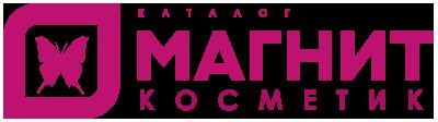 «Магнит Косметик»  каталог